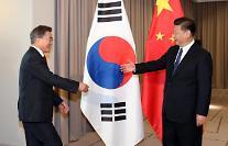 文대통령·시진핑, 韓中 정상회담…사드·북핵 해법 분수령