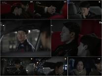 '슬기로운 감빵생활' 이규형, 반전에 반전…헤롱이 애인 정체 밝혀져 '눈길'