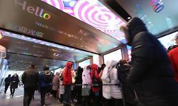""".韩国免税店仍被中国代购""""包场""""  游客不回业绩难升."""