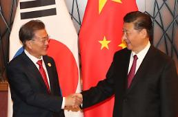 .President Moon urges enhanced economic ties with China.