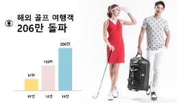 """""""한파에 여름 골프웨어?"""" 와이드앵글, 해외로 떠나는 '역시즌 마케팅'"""