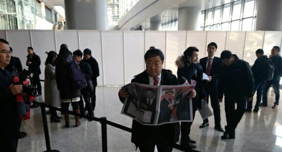 文 ·시진핑, 정상회담 진행 사드·북핵 논의 되나