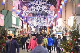 경남의 겨울이 선사하는 아름다운 동행(冬幸)...겨울축제 10선