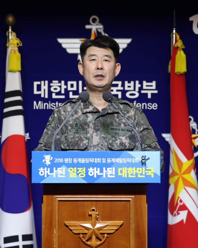 합참, 美국무 38선 이남 철수 발언, 배경·의도 파악이 우선