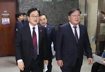 민주당, '경제민주화·지방분권' 개헌 논의할 TF 구성키로