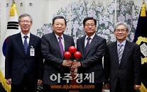 김명수 대법원장, 사랑의열매에 이웃사랑 성금 기부