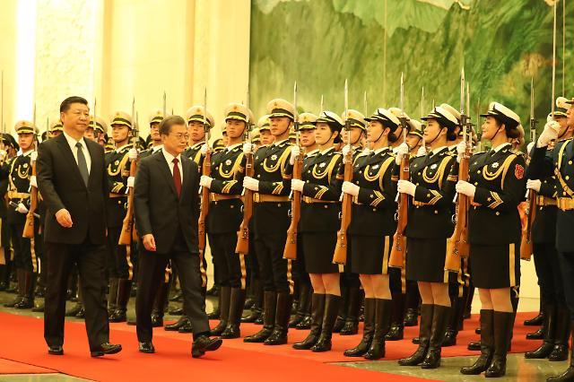 韩中元首开始举行会谈 共同检阅仪仗队