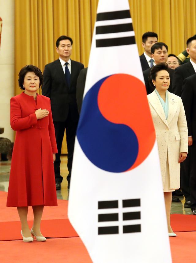 韩中第一夫人