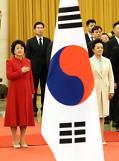 .韩中第一夫人.