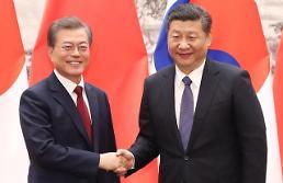 .韩中首脑会谈举行  文在寅称两国是命运共同体.