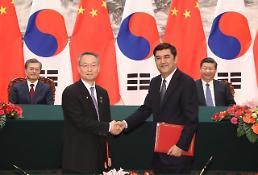 """.韩中将于明年初进行""""FTA服务投资""""后续协商."""