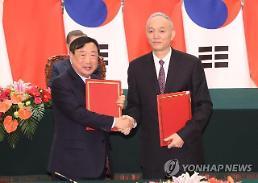 평창 조직위·베이징 조직위, '동계올림픽·패럴림픽 성공개최' 양해각서 체결