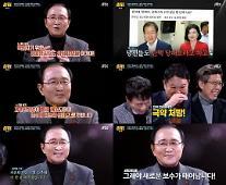 """'썰전' 노회찬, '돌직구' 넘은 '핵직구'…""""자유한국당이 해산만이 '보수'의 희망"""""""
