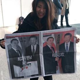 중국에서 빛난 아주경제 특별판