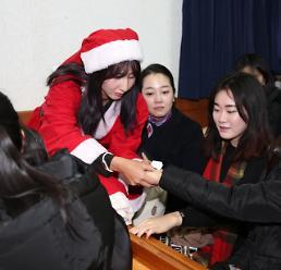 배선우·홍란, 기부 산타로 변신 …삼천리 사랑나눔 실천