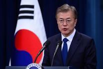 문재인 대통령 지지율 4%p 하락…70% 턱걸이 유지
