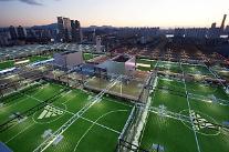아이파크몰, 옥상 공간 국내 최대 '풋살 타운' 조성