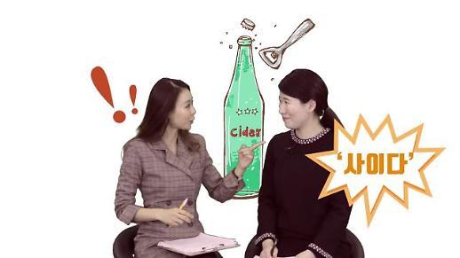 [유행어로 배우는 중국어] 와, 사이다다(속이 시원하다) 중국어로?
