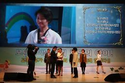 동아대, 중등자유학기제 지원으로 대한민국 교육기부 대상 수상