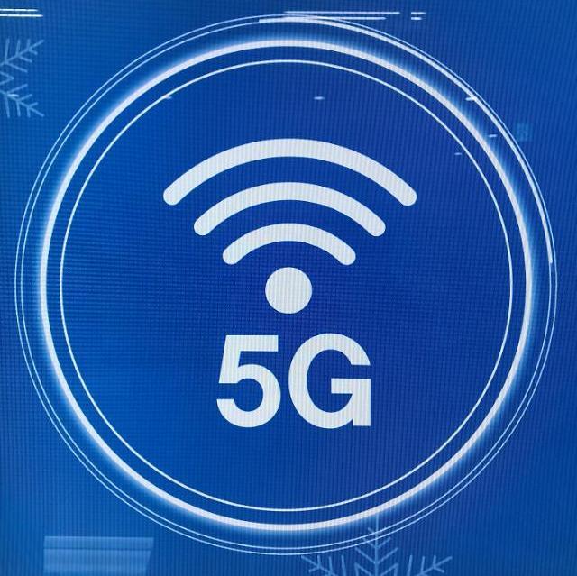 한·중, 5G 표준화 협력 맞손