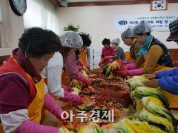 """부산시 영도구 봉래2동, """"김치로 따뜻한 마음을 전합니다"""""""