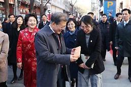 """.文在寅携夫人""""逛""""琉璃厂 感叹中国人爱红色."""