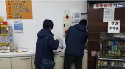 도로공사 장유휴게소, 겨울철 소방시설 작동 일제 점검