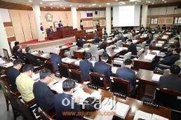 고양시의회, 제218회 임시회 개회