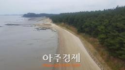 서천군, 깨끗한 해양환경 만들기 평가 '우수기관'선정...충남도지사 표창