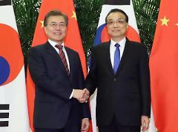 .文在寅会晤李克强共商两国合作方案.