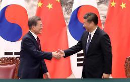 .文在寅结束北京之旅赴重庆.