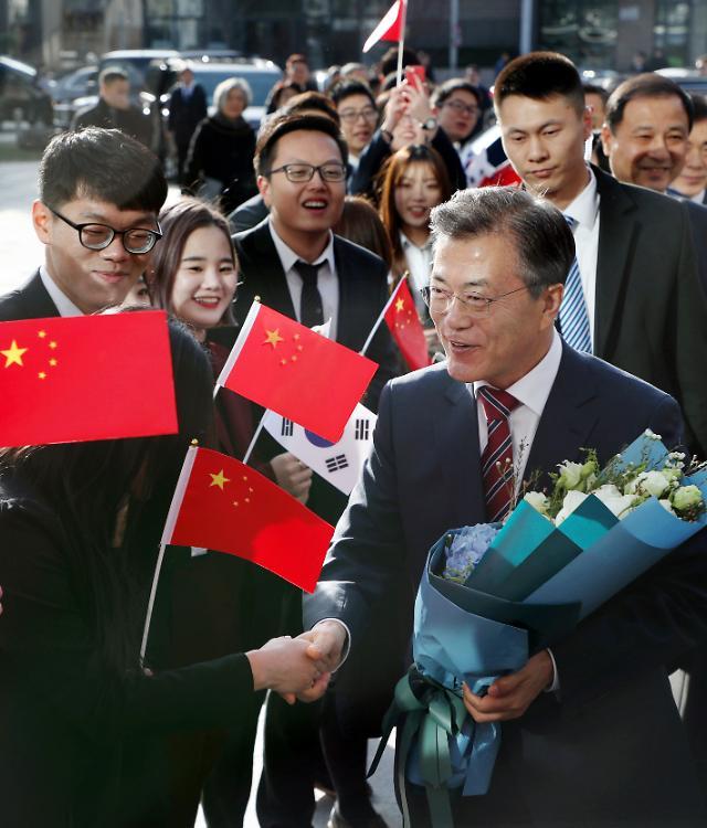 문 대통령, 양꼬치에 칭다오, 마라탕…웃음 터진 베이징대 학생들