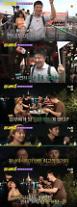 tvN '짠내투어' 이번엔 방콕이다···생민투어, 고객 맞춤형 여행으로 우승 노려