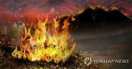 """경북 영천 야산서 불""""묘사 있었다""""현재 진화 후 잔불 정리 중"""