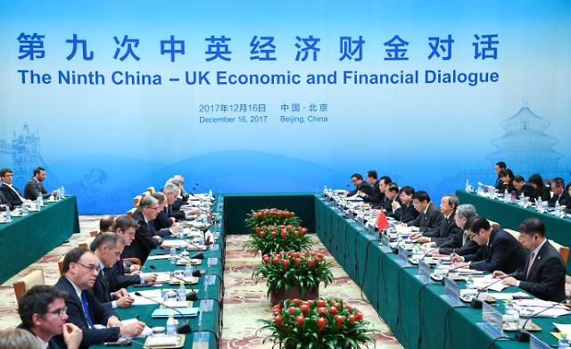 """""""후룬퉁, 일대일로…' 중국·영국 경제금융 협력 강화"""