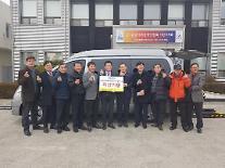 한화토탈, 충남지체장애인협회에 5000만원 상당 특수차량 기부