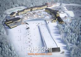 롯데호텔, 日 니가타현에 리조트 오픈…한국 토종호텔 최초