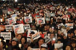 """.""""破邪显正""""当选韩国2017年度成语."""