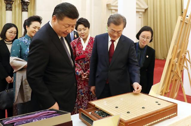 아마 4단 문 대통령, 시진핑 주석으로부터 옥(玉)바둑판 선물받아