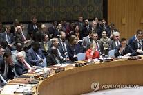 유엔 안보리, 트럼프 '예루살렘 선언' 무효 결의 검토 중