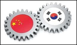 .积极释放转暖信号!中国政府批准在江苏山东广东设立中韩产业园 .