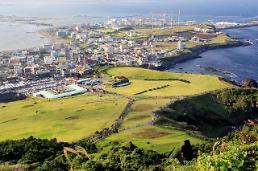 .分析:韩国人最青睐自由行目的地为济州.