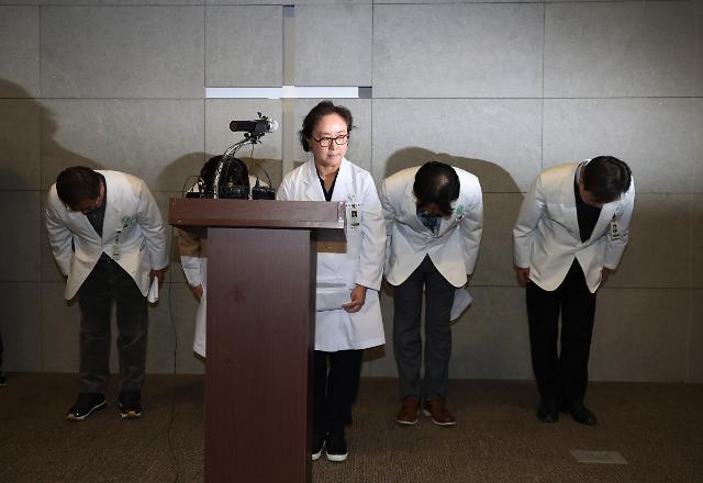 Police investigate serial deaths of four newborns in incubator