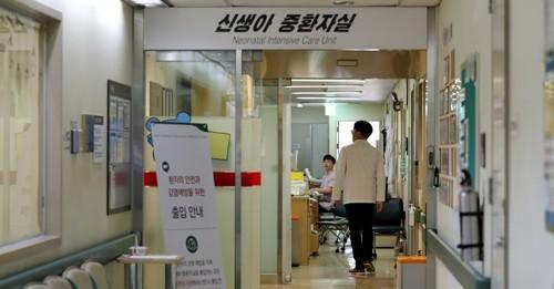 首尔梨大木洞医院4名婴儿同日死亡 警方介入调查