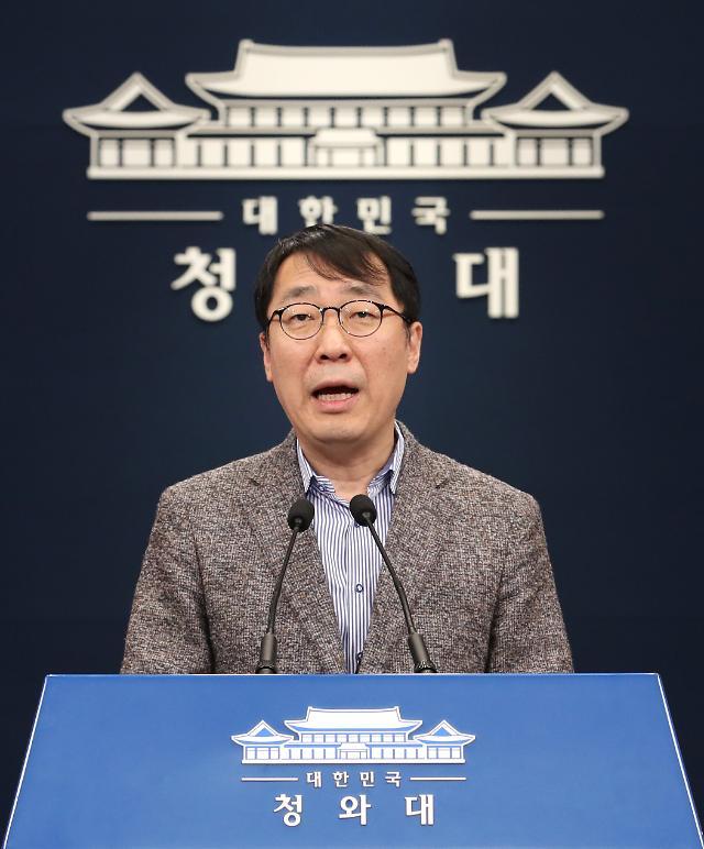 청와대 평창 동계올림픽 북한 참가 위해 IOC와 긴밀 협력