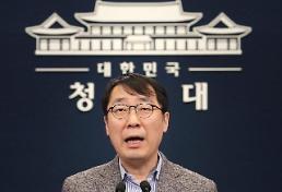 평창 동계올림픽 북한 참가 위해 IOC와 긴밀 협력