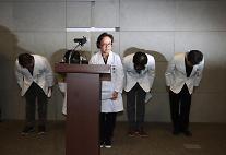 이대 목동병원 역학 조사 착수…감염병 가능성은 낮아