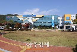 영양군, 경북 군 단위 유일 국토부 도시재생 뉴딜사업 선정