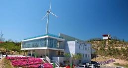 [단독] 정부, 이번주 재생에너지 3020 이행계획 발표