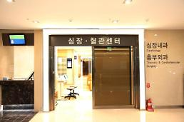 순천향대학교 부천병원,  관상동맥우회술 적정성평가 1등급